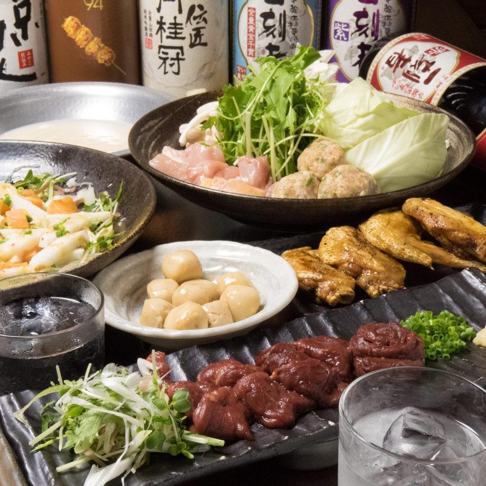とりいちず 中野北口店の鶏料理もお酒もしっかり楽しめるコース
